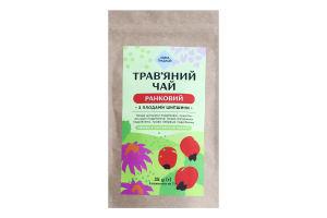 Чай трав'яний Ранковий Лавка традицій д/п 5х7г