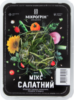 Мікс салатний Мікрогрін п/у 50г