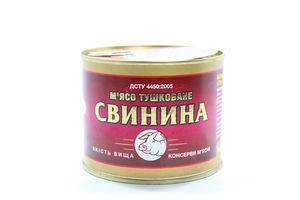Свинина Сіврес тушкована ж/б ДСТУ 4450:2005 525г х24