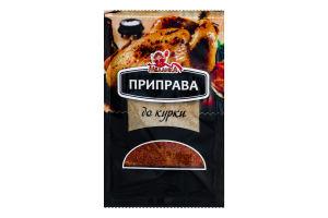 Приправа К курице Меланка м/у 25г