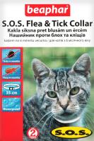 Нашийник проти блох та кліщів для котів від 6міс S.O.S. Beaphar 1шт