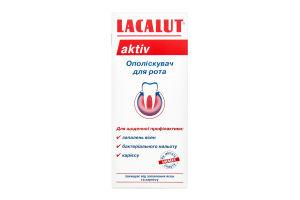 Ополаскиватель для рта Aktiv Lacalut 300мл