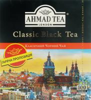 Чай чорний байховий дрібний Класичний Ahmad tea к/у 100х2г