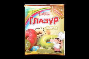 Глазурь желтая с натуральными красителями Добрик м/у 75г