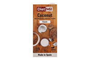 Молоко кокосове Classic Dietmil т/п 1л