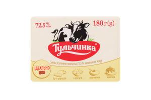 Смесь растительно-молочная 72.5% Тульчинка м/у 180г