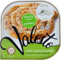 Пиріг з витяжного тіста філло з бринзою заморожений Балканський Valesto п/у 550г