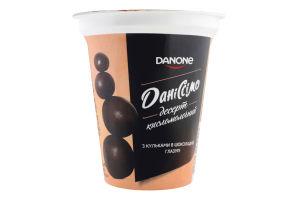 Десерт 6% кисломолочный С шариками в шоколадной глазури Даніссімо ст 270г