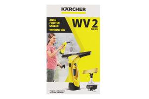 Склоочисник акумуляторний WV 2 Plus N Karcher 1шт