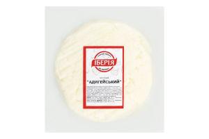 Сир 40% м'який Адигейський Іберія кг