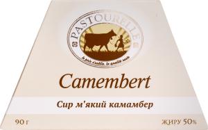 Сир 50% м'який Camembert Pastourelle к/у 90г