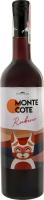 Вино 0.75л 9-12% червоне сухе Rubino Monte Cote Cotnar пл