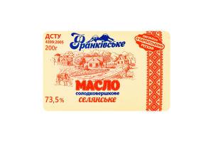 Масло 73.5% сладкосливочное Крестьянское Франківське м/у 200г