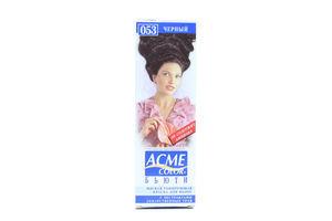 Краска для волос Бьюти №053 Acme Color