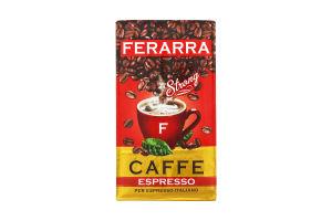 Кава натуральна смажена мелена Espresso Ferarra м/у 250г