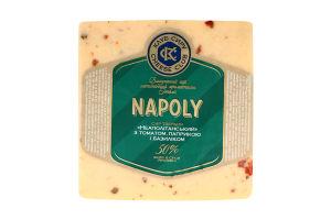 Сир 50% твердий з томатом паприкою і базиліком Napoly Клуб Сиру кг