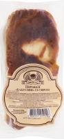 Пиріжки Бабусині із сиром Формула смаку м/у 100г