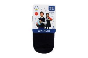 Шкарпетки дитячі Boy&Girl №411 22-24 темно-синій