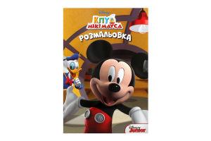 Книга Disney Клуб Мікі Мауса 4029 Розмальовка з наліпками