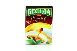 Чай черн. байховый Бесида, смесь мелколистового и гранулированого, 90 г
