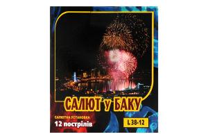Установка салютная 12 выстрелов Салют в Баку №L38-12 Танец Огня 1шт