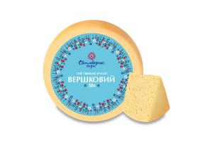Сир 50% твердий Вершковий Світловодські сири кг