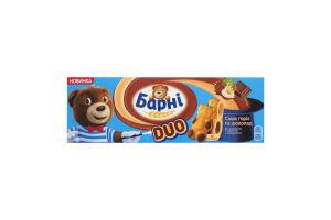 Бісквіт Барні шоколад-горіх 150г