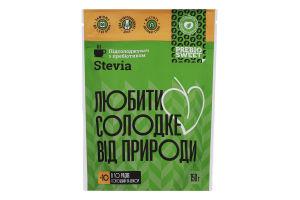 Підсолоджувач з пребіотиком Stevia Prebiosweet д/п 150г