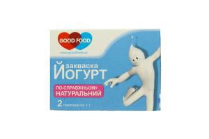 Закваска суха бактеріальна Йогурт Good Food 2г