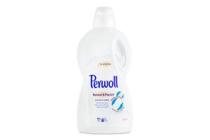 Средство для стирки белых вещей специальное Renew&Repair Perwoll 1.8л