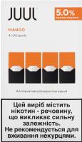 Картридж для електронної системи доставки нікотину Mango Juul 4шт