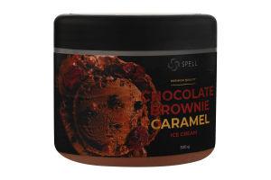 Морозиво вершкове Chocolate brownie&Caramel Spell п/б 300г
