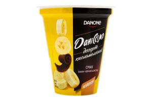 Десерт 6% кисломолочний Банан-чорний шоколад Даніссімо ст 280г