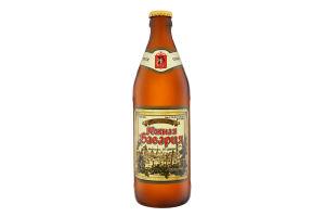 Пиво 0.5л 5.7% світле фільтроване Південна Баварія Діміорс пл