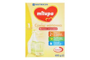Суміш молочна суха для дітей від 0 до 6міс 1 Milupa к/у 600г
