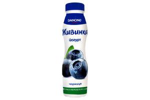 Йогурт 1.5% Черника Живинка п/бут 270г