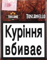 Сигари Toscano Toscanello 5шт
