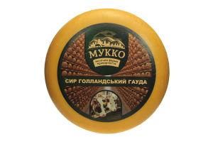 Сыр 44.8% голландский Гауда Мукко кг