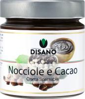 Крем-паста з какао та фундуком Disano с/б 0.2кг