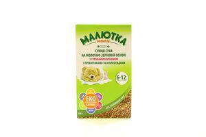 Суміш суха на молочно-зерновій основі з гречаним борошном з пребіотиками та нуклеотидами Малютка Преміум 350г