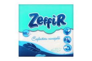 Салфетки бумажные 1-слойные Zeffir 60шт