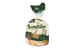 """Хліб """"Волховський"""" 0,3 кг. упак. розр. навп. наріз. скибками"""