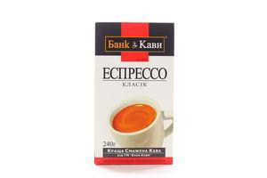 Кава Bank of Coffee Espresso натуральна смажена мелена 240г