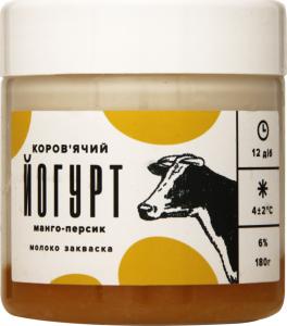 Йогурт Лавка традицій MolBar пюре ман/пер кор/м 4%