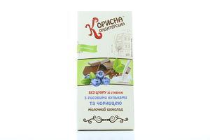 Шоколад Корисна кондитерська з рисов.кульками/чорниц100г х15