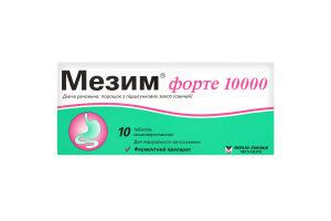 Мезим форте 10000 №10 тб