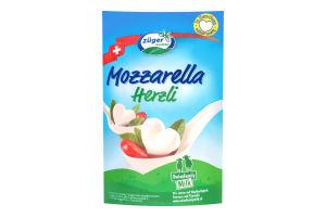 Сир 45% Mozzarella Zuger Frischkase д/п 130г