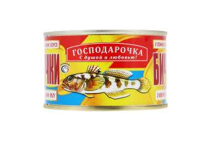 Бычки в томатном соусе с овощным рагу Господарочка ж/б 240г