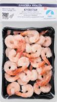 Креветки варені очищені заморожені Polar Seafood з/х лоток 250г