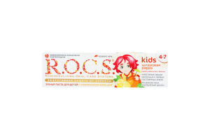 Зубна паста дитяча Цитрусова веселка Kids R.O.C.S. 35мл